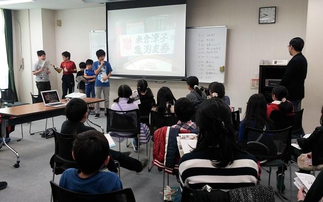 【まち・子ども】文京区の見どころを子どもたちが取材した!フリーペーパーMITAMIYO!!(みたみよ!!)完成