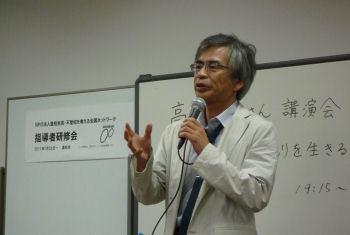 メンヘル時代の居場所論 精神科医・高岡健さんに聞く(下)
