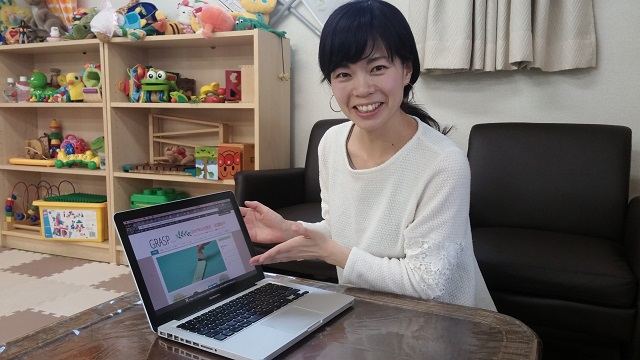 【ひと】ママサークルと企業をつなぐマッチングサイト「GRASP」を開設/新宿、中野のママサークル応援団体