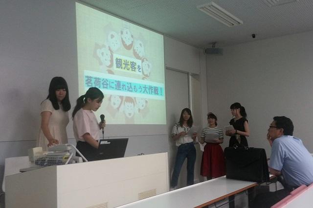 【まち】「ぶんきょう学」で跡見女子大学生が成澤区長に政策提言!