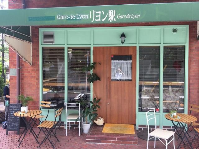 特選!ご近所 茗荷谷界隈㉑播磨坂が「フランス化」?Café Gare de Lyon(リヨン駅)