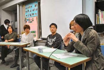 子ども若者編集部 活動発表会を開催