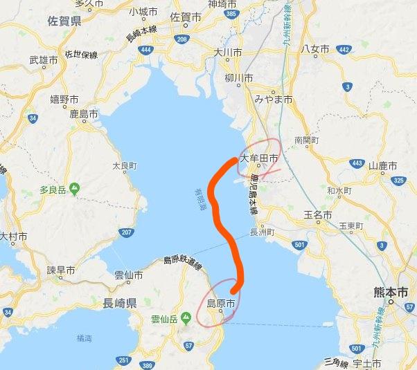 【ガイド】三池島原ライン:福岡-大牟田-島原