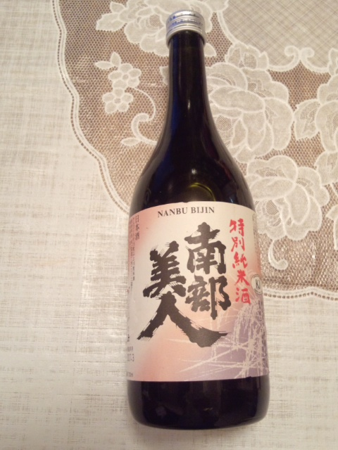 おいしい東北の日本酒③