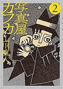 基塾長の読書日記201710