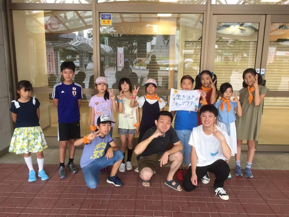 福島生き×活きキッズツアー2017@山梨を実施しました!《1日目〜キッズ、福島から山梨へ~》