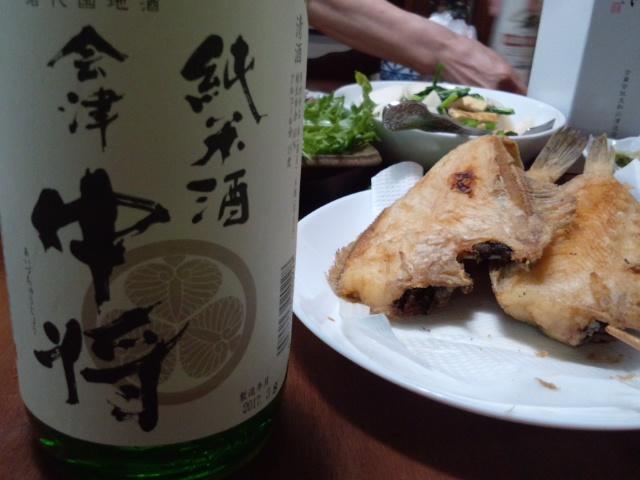 おいしい東北の日本酒④