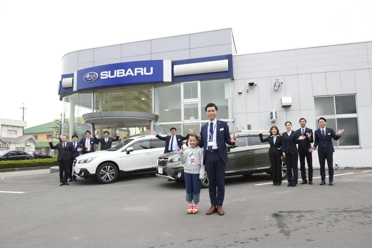 【富士スバルPresents!スタッフさんオススメ地域情報】大泉店