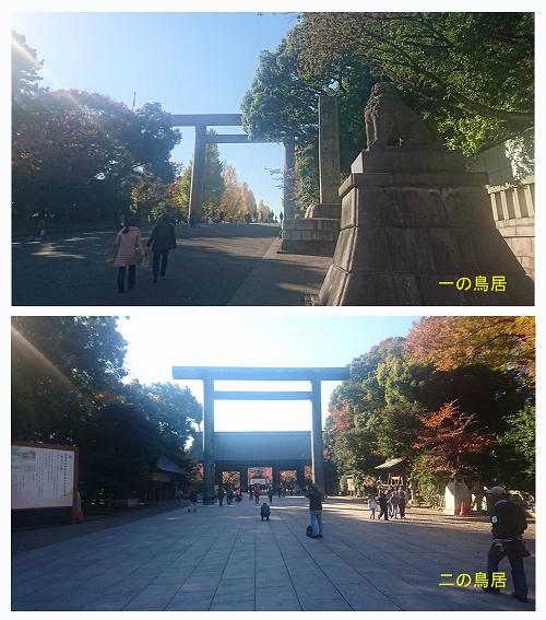 東京散策 靖国神社を歩く