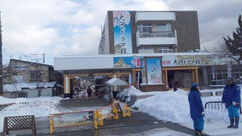 「会津史跡巡行」、剛丸先輩のブログから