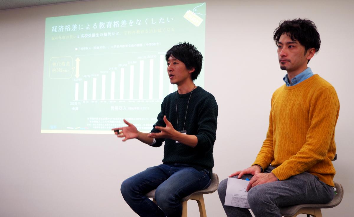 渋谷スタディクーポンのブラザー・シスター養成研修に行ってきた!-面談を通じて子どもたちの可能性を引き出す!