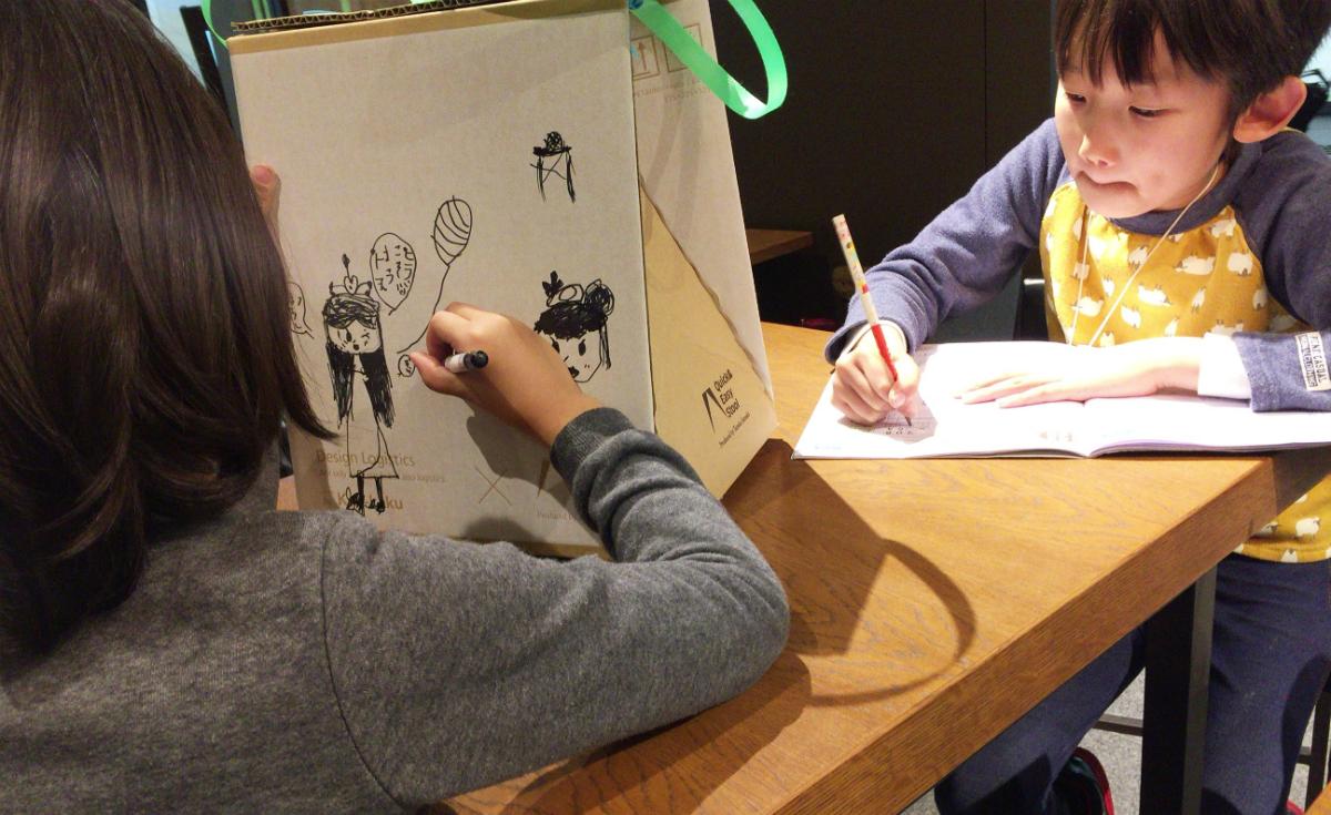 親子で学び合うハイブリッドスクーリングとは?-学校と学校外の学びを組み合わせた教育方法