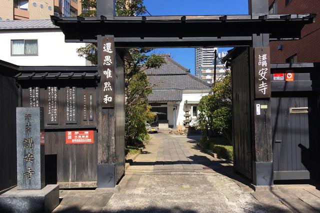 文京区の名坂(東京坂道ゆるラン)名作と名曲の「無縁坂」