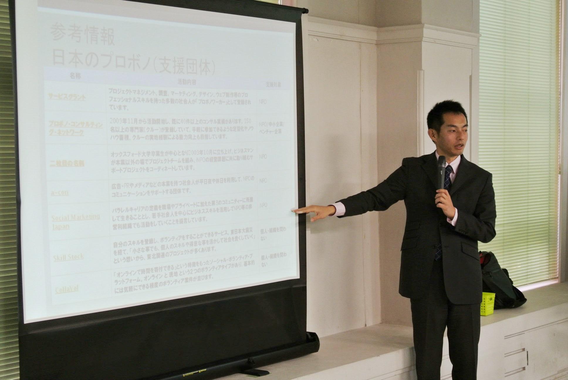 日本アイ・ビー・エム株式会社 社内チームで取組む地域貢献活動(前編)