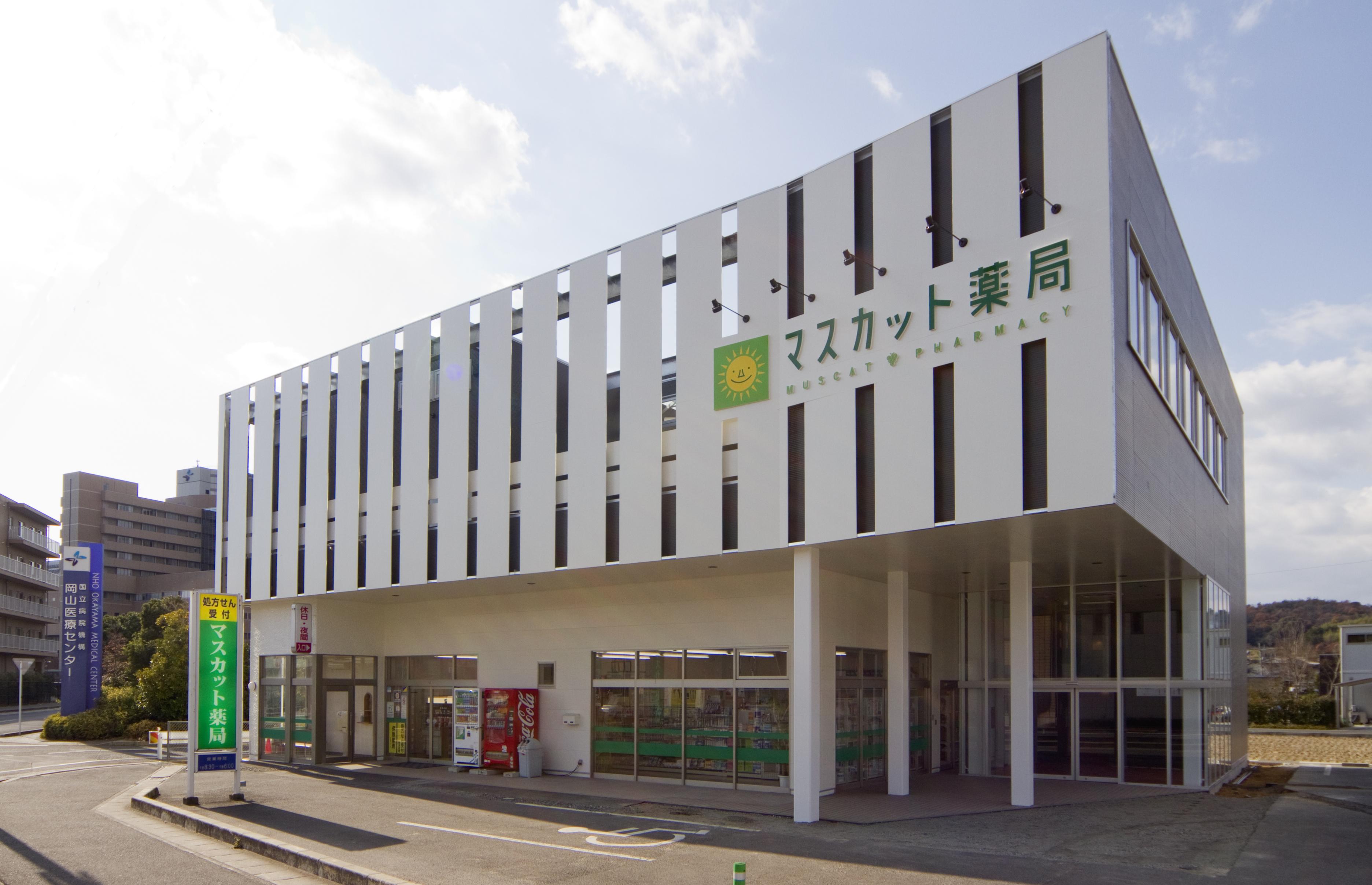 岡山で初めてISO26000に準拠したCSRレポートを発行した「マスカット薬局」