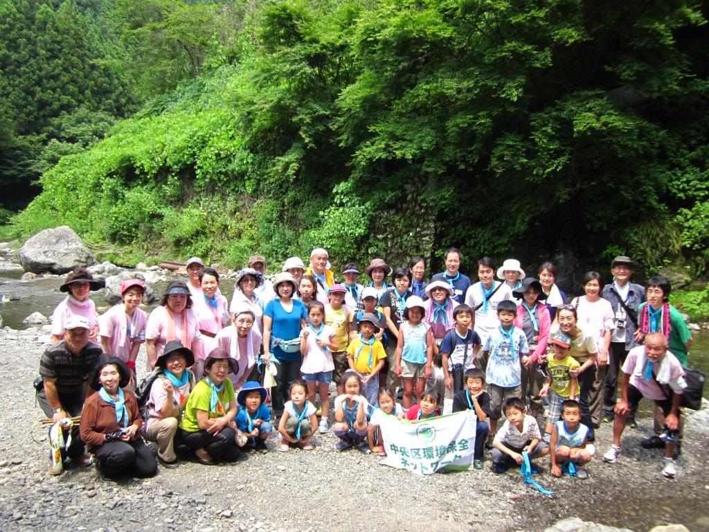 檜原村で中央区のふるさと大発見(協働提案事業レポート01)