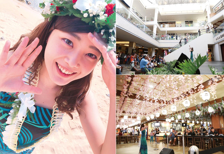 【足利銘仙アロハプロジェクト】渡良瀬橋43・大塚みかがホノルルフェスティバルで4公演!