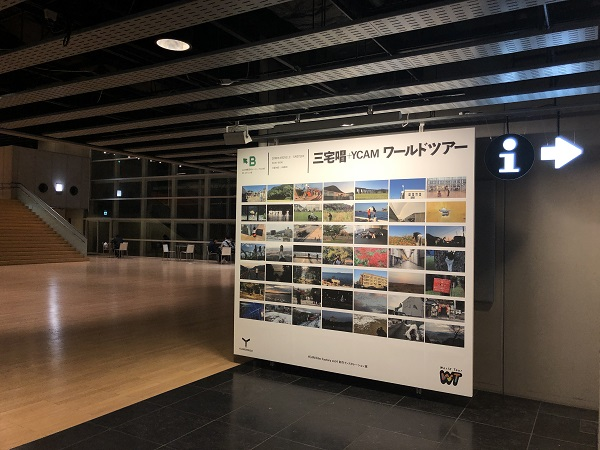 メイキング・オブ・ワールドツアー日記 2017-2018 (三宅唱)