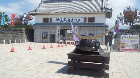 会員のブログより・北海道「伊達武者まつり」