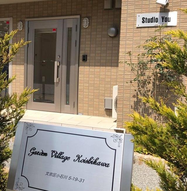 ご近所 茗荷谷界隈/ピアノもあるミニスペース「Studio You」