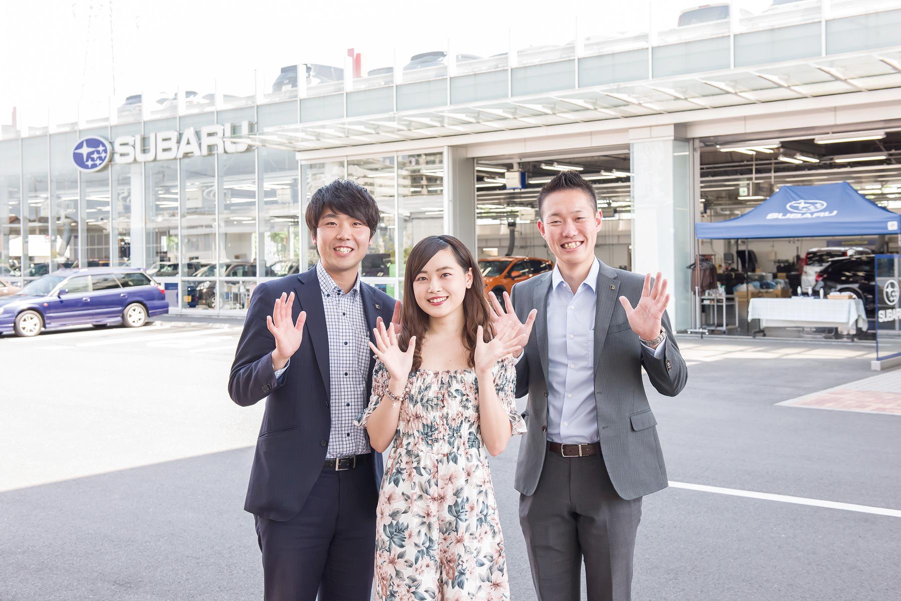 【富士スバルPresents!】富士スバル両毛地域お店探訪 太田店
