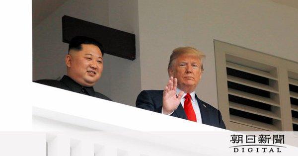 日本人は知らない北朝鮮の非核化費用負担・・・日本と韓国が負担する~トランプ発言!