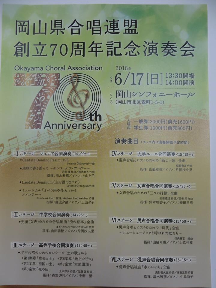 【 笠岡 】 笠岡市市民活動支援センターよりイベントのお知らせ