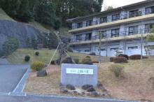 天誅組と桜井 中山忠光の隠れ家