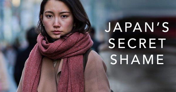 イギリス国営BBCテレビは、詩織さんレイプ事件に関する報道特集「日本の隠された恥」を6月28日に放映する