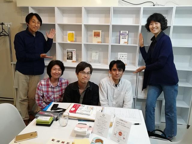 本を通してつながる!文京区に広がる「まちライブラリー」