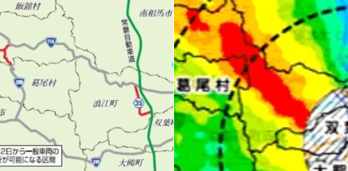 また新たな狂気!でも慣らされちまった日本社会の沈黙・・・放射能汚染地域のデータ改ざんと嘘の安全宣言~