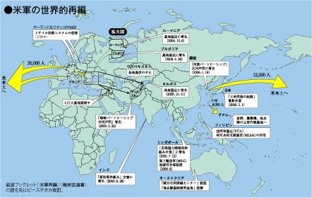 米軍がヨーロッパの21の米軍基地の閉鎖を決定。例によって日本のマスコミは報じない!!