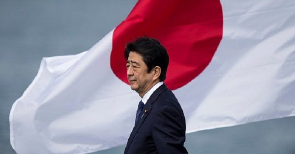 IMFの警告でアベノミクスの嘘が明らかに。幻想だった「日本の経済成長」バブル崩壊は突然やってくる