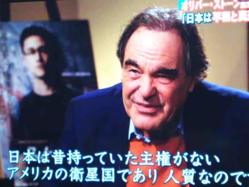 日本人に主体性がない原因? 世界中の国が日本はアメリカの属国だと思っていて、日本だけが自分は主権国家だと思っている・・・からかな?