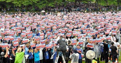 翁長知事を追悼 :  辺野古移設、反対の県民大会 7万人、ハンパない!! Forbesが故翁長知事を「日本で最も勇敢な男」と評価。ゴルバチョフ氏、翁長知事に追悼文