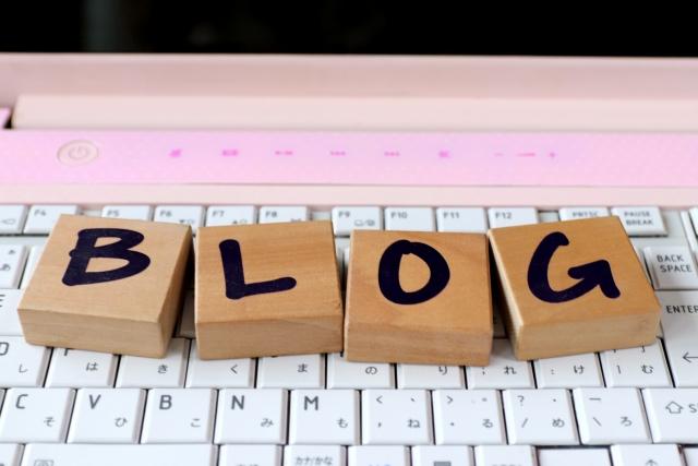 ブログで広がった不登校後の世界 人との出会いも増えるきっかけに