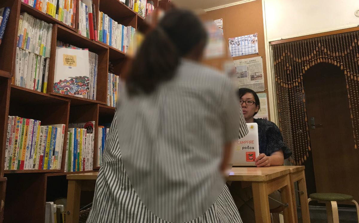 学力の問題は、大阪の子どもの抱える問題の氷山の一角-今、大阪市の現役小学校教諭が伝えたいこと