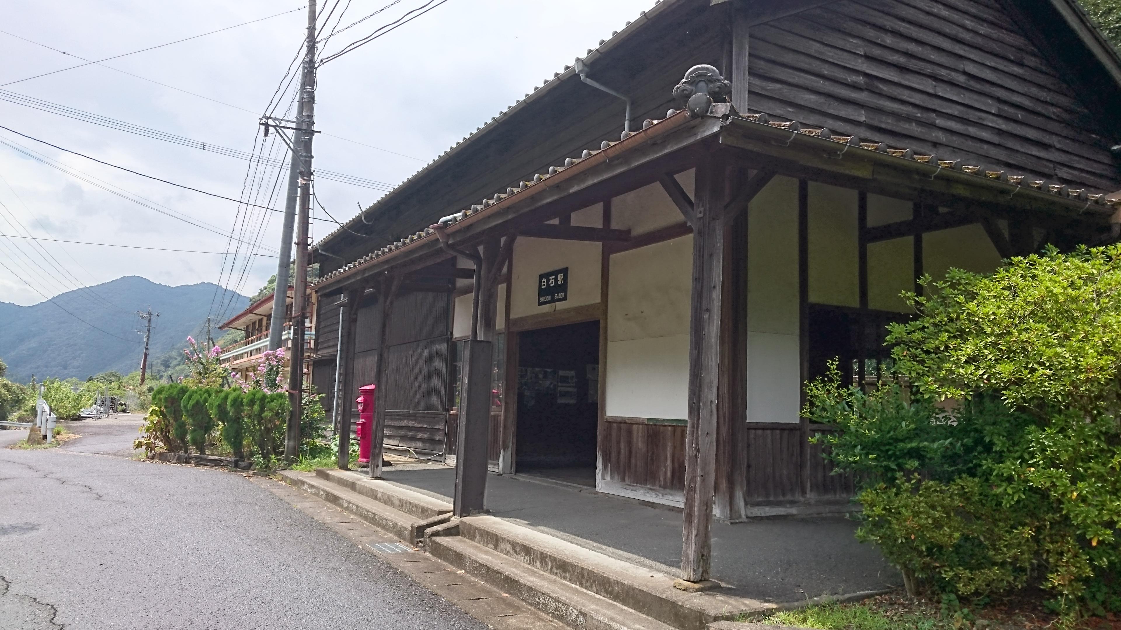 【ガイド】JR白石駅への旅:熊本県葦北郡芦北町