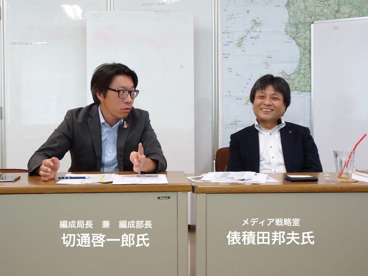地域密着をさらに進化させる。MBC南日本放送の意欲的取り組み