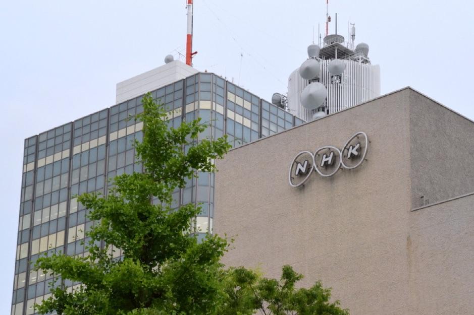 週刊ダイヤモンドのメディア特集に出てこなかった巨艦・NHKについての雑感〜新志有裕氏・寄稿