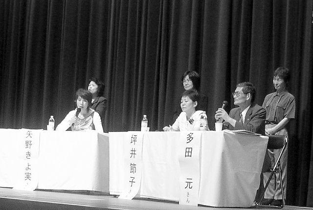 子どものシェルター名古屋で開設