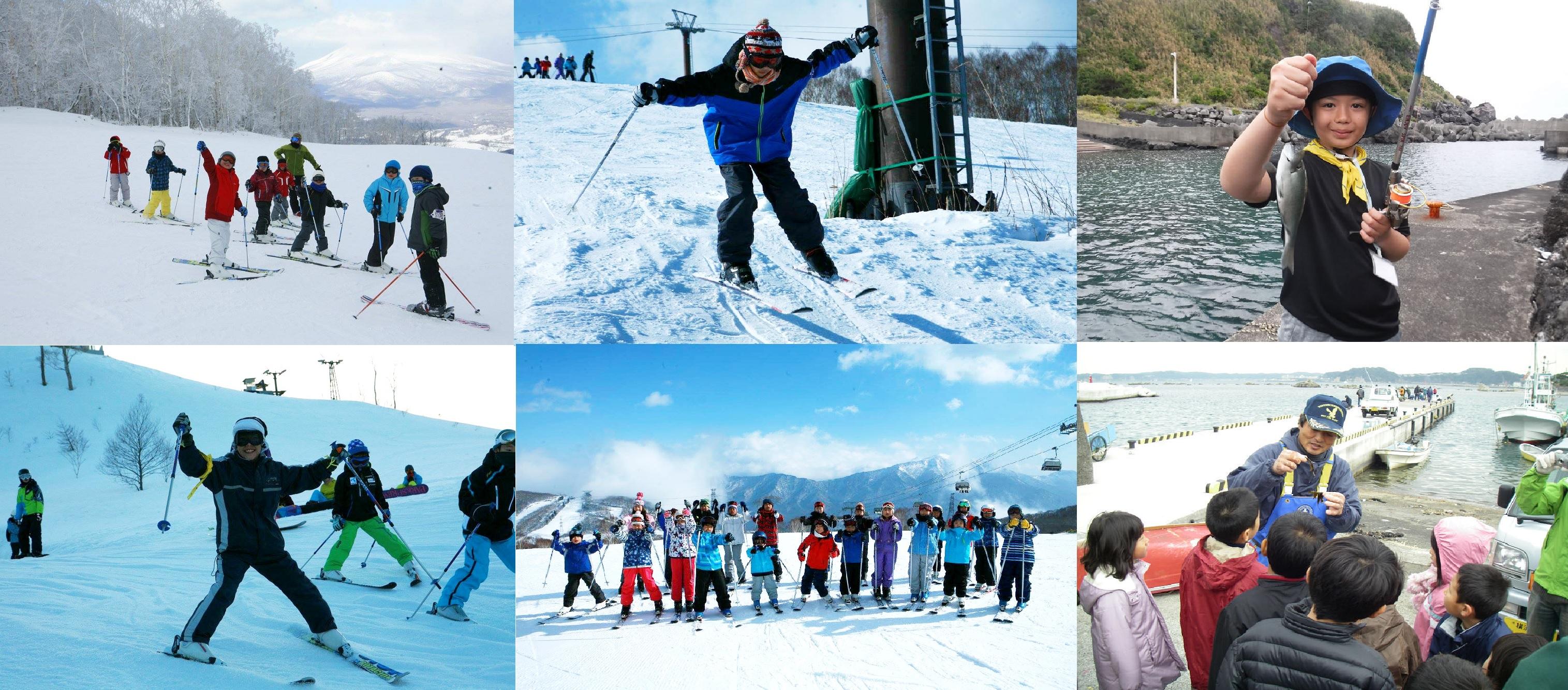【参加者募集】小学生・中学生対象「2018・2019年冬休み子どもキャンプ・スキーツアー」の全3コースの参加者募集がスタート!-東京・横浜の集合解散で、本格的な体験ができる!