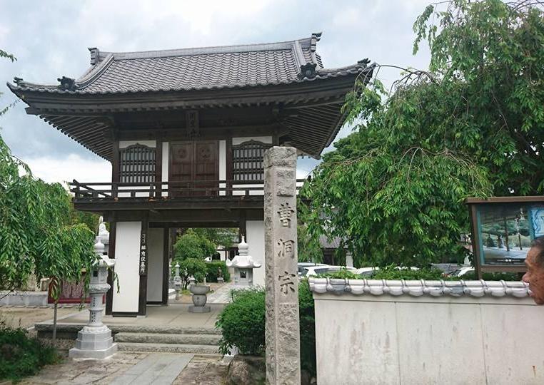 会津藩家老萱野権兵衛の母の墓