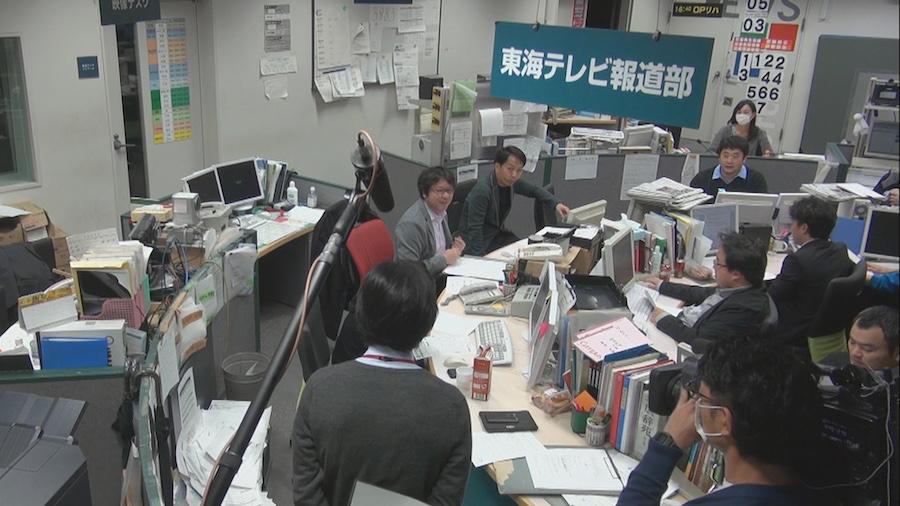 「さよならテレビ」はテレビの何にさよならしたのか〜東海テレビ・圡方宏史氏インタビュー(後編)〜