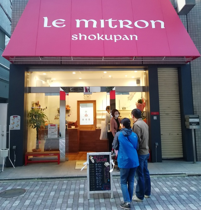 「普通においしいパン」のある日常を/食パン専門店「ル・ミトロン・食パン」オープン