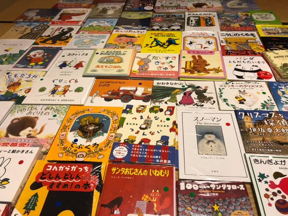愛媛の子どもたちに絵本を。参加してくれた全国のブックサンタに感謝。