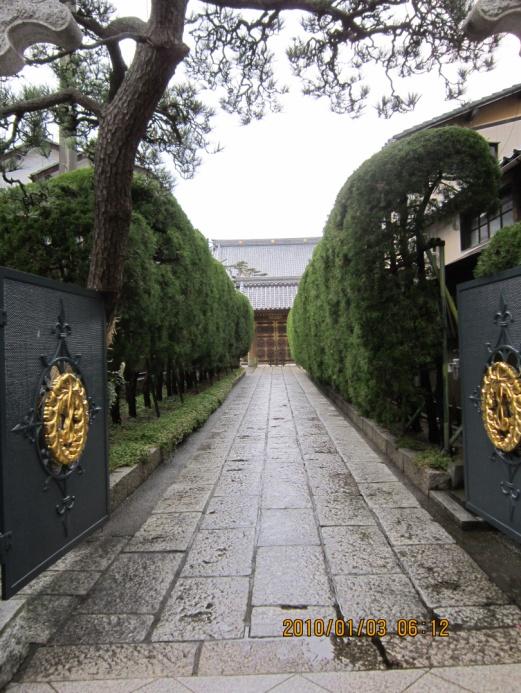 【先祖たちの戊辰戦争・二】新潟