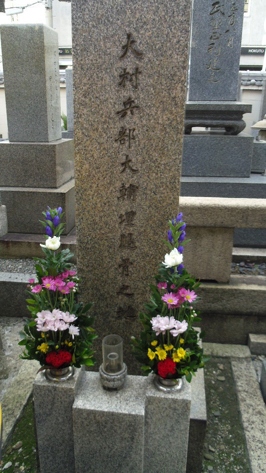 桜宝寿のいろいろ感想、「西郷どん」第37回「江戸無血開城」