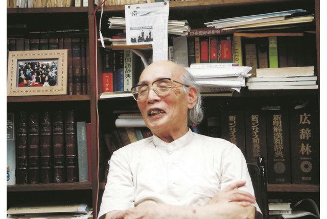 教育学者・大田尭さん、ご逝去