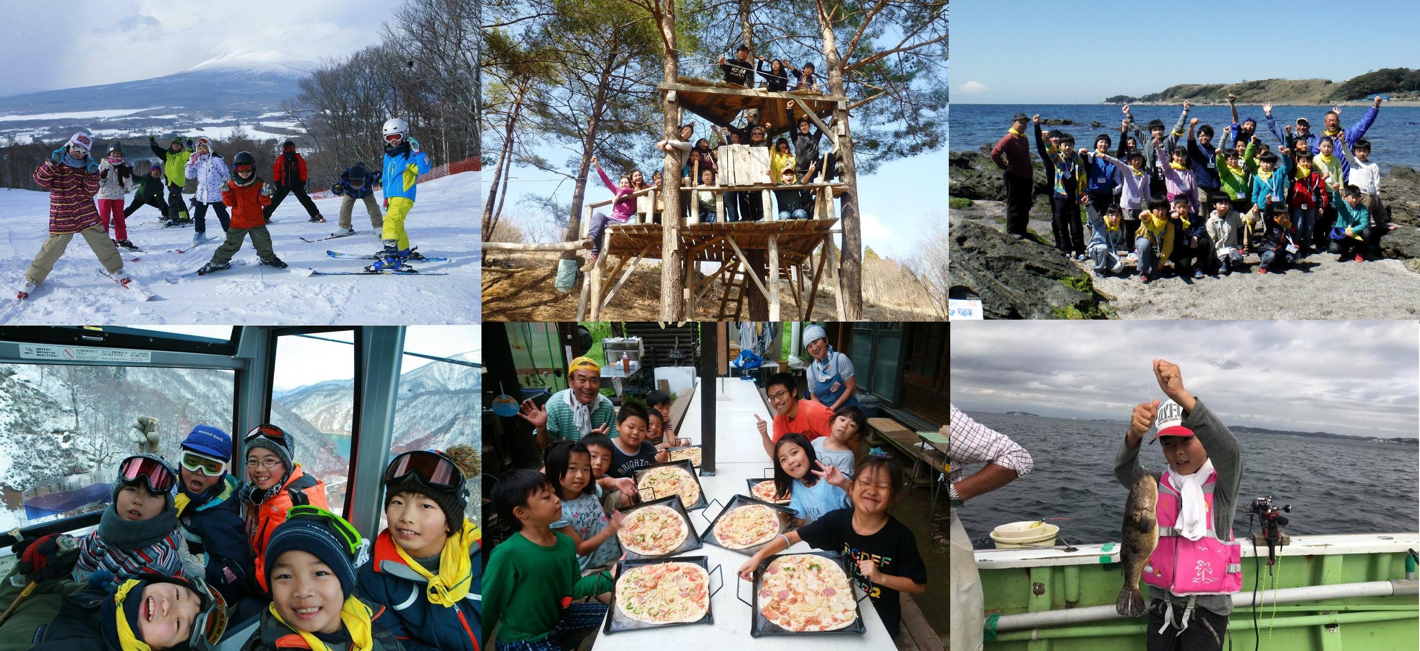 【参加者募集】小学生・中学生対象「2019年春休み子どもキャンプ・スキーツアー」の全3コース-東京・上野・横浜の集合解散で、本格的な体験ができる!